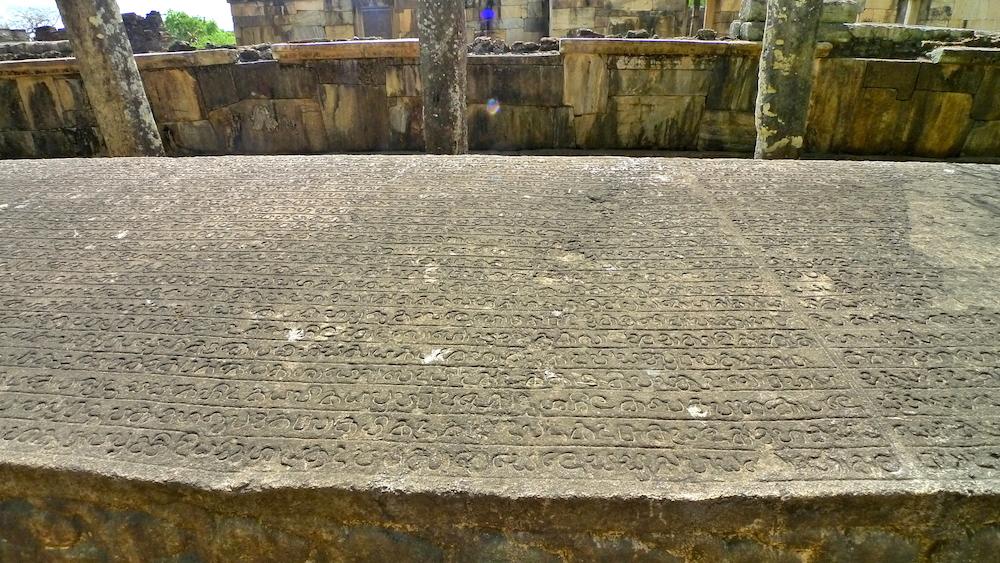 26 - Gal Potha (Stone Book)